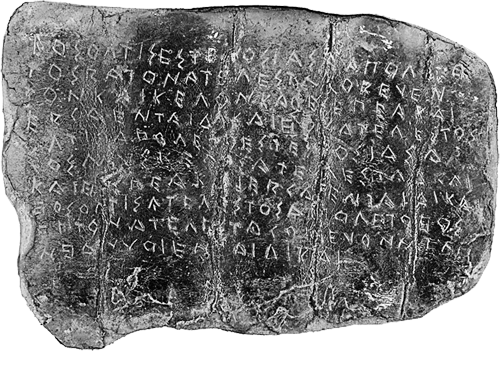 http://creosotejournal.com/wp-content/uploads/2010/12/greek-tablet.png